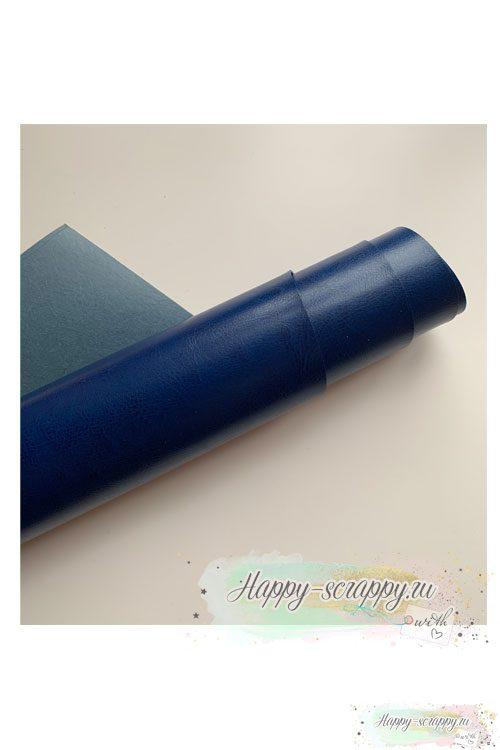 Переплетный кожзам - ярко-синий глянец
