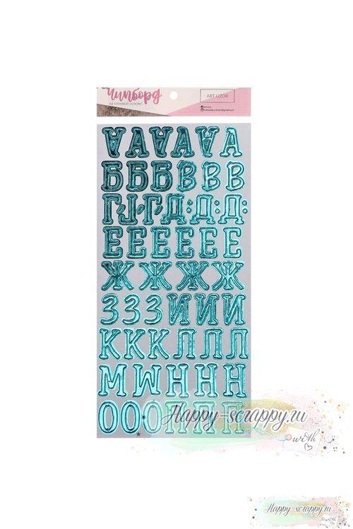 алфавит-мама