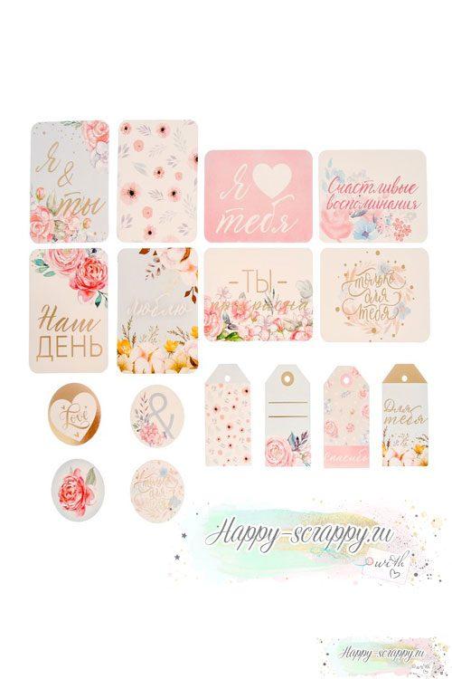 карточки-букет-невесты