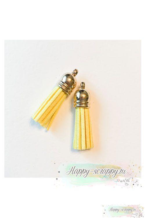 кисточка-замшевая-желтая