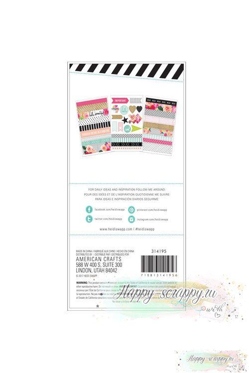 Набор наклеек для ежедневника Heidi Swapp Planner Stickers2