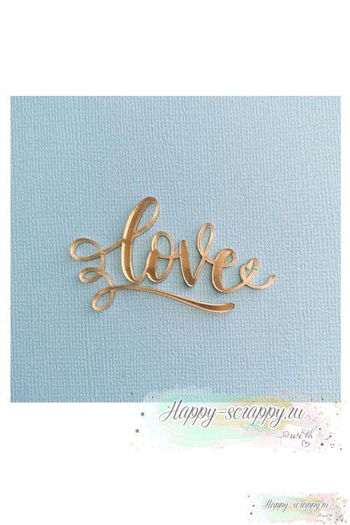 """Акриловая надпись """"Love"""""""