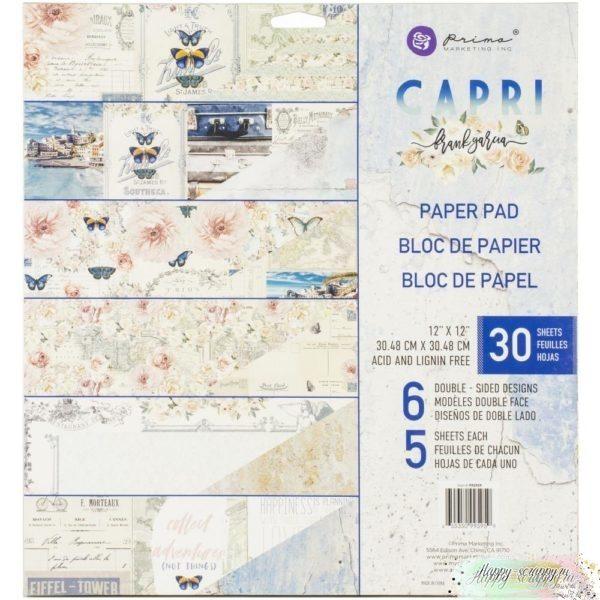 Набор бумаги CAPRI PAPER