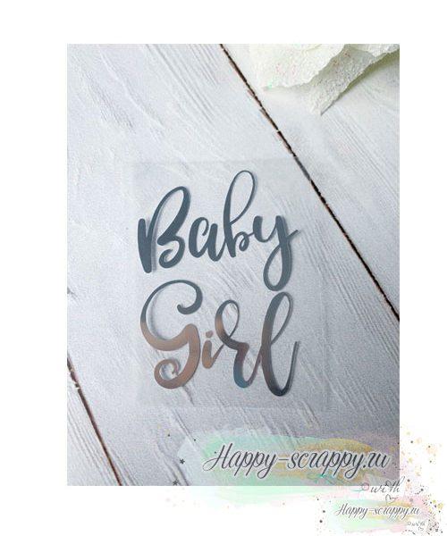 Надпись-Baby-Gerl