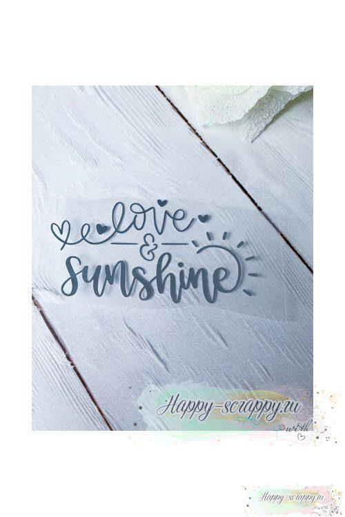 Надпись-Love-and-sunshine