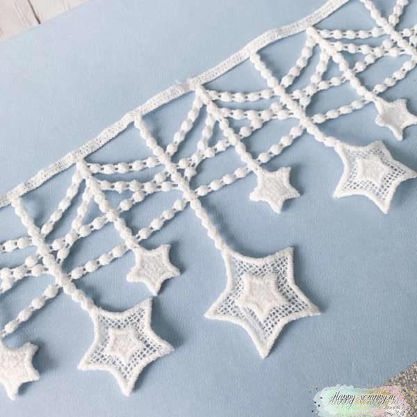 Кружево со звездачками