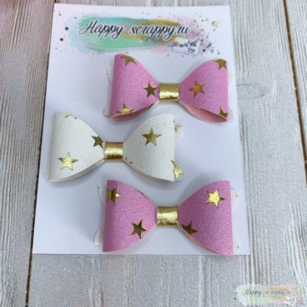 Бантики из кожзама розовый и белые с золотыми звездами