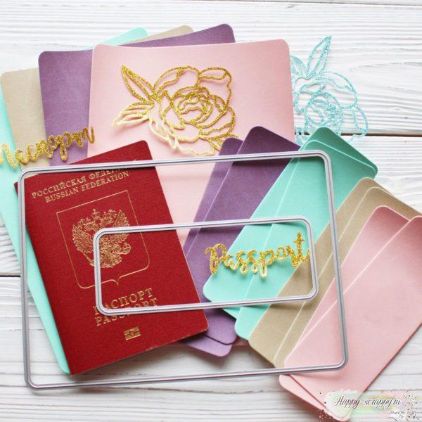 нож обложка на паспорт
