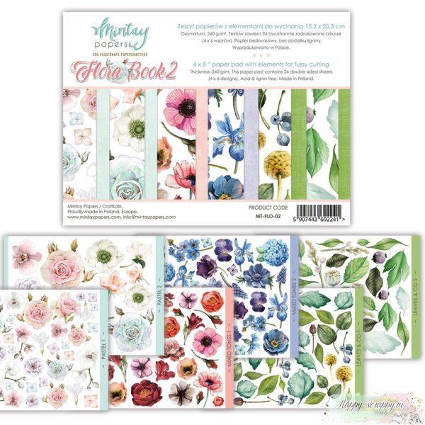 1/4 набора бумаги с элементами для вырезания Flora book 2 от Mintay papers