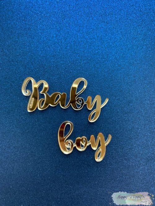 """Акриловая надпись """"Baby boy"""""""