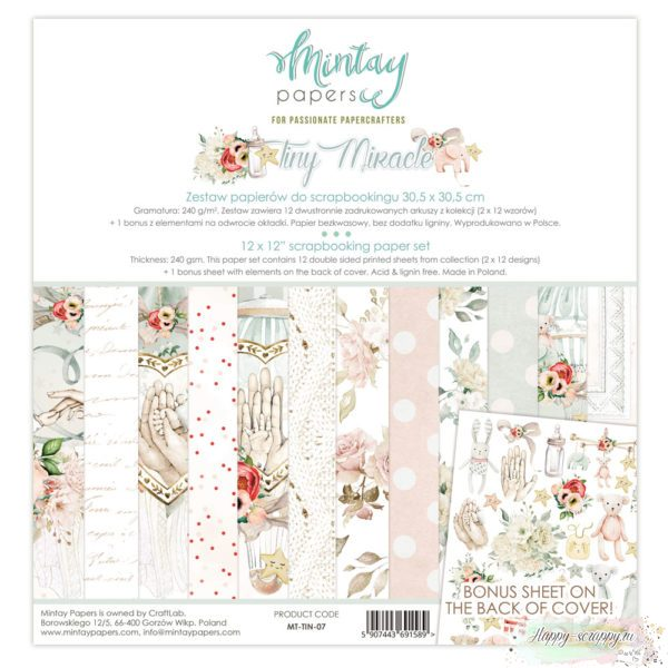 Tiny Miracle от Mintay papers