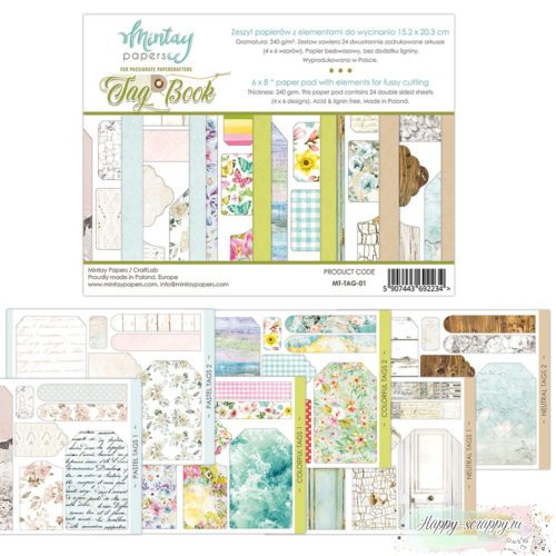 Tag Book от Mintay papers