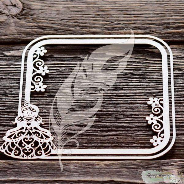 Чипборд из картона Квадратная рамочка с принцессой