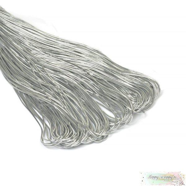 Резинка шляпная (круглая) серебряная 2 мм - 1 м