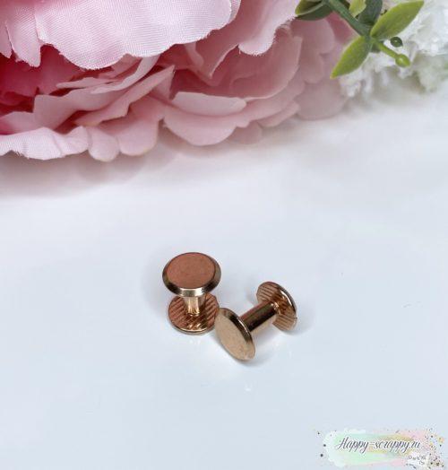 крепления для кольцевых механизмов розовое золото