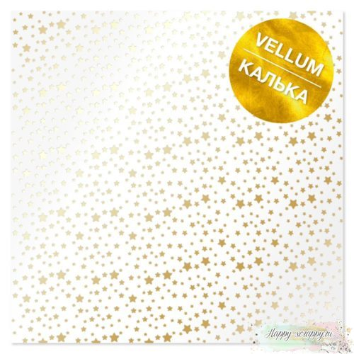 Лист кальки с фольгированием Golden Stars 30,5х30,5 см
