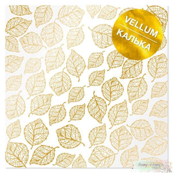 Лист кальки с фольгированием Golden Leaves 30,5х30,5 см