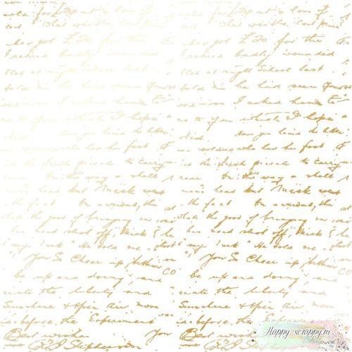 Лист односторонней бумаги с фольгированием Golden Text White