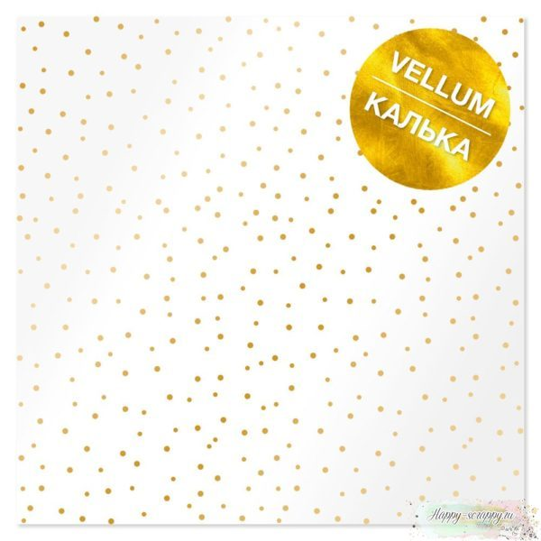 Лист кальки с фольгированием Golden Drops 30,5х30,5 см