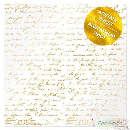Ацетатный лист с фольгированием Golden Text 30,5х30,5 см