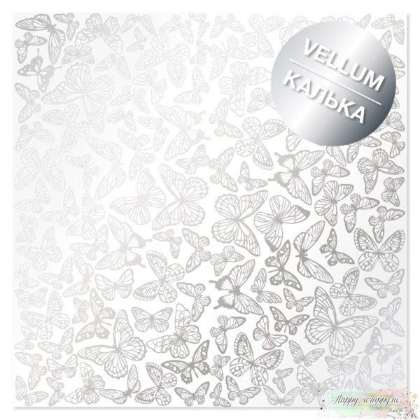 Лист кальки с фольгированием Silver Butterflies 30,5х30,5 см
