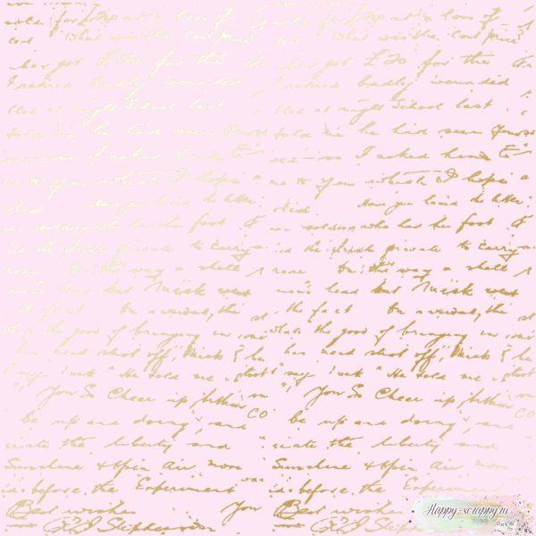 Лист односторонней бумаги с фольгированием Golden Text Light pink