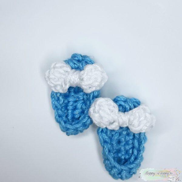 Вязаные пинетки синие