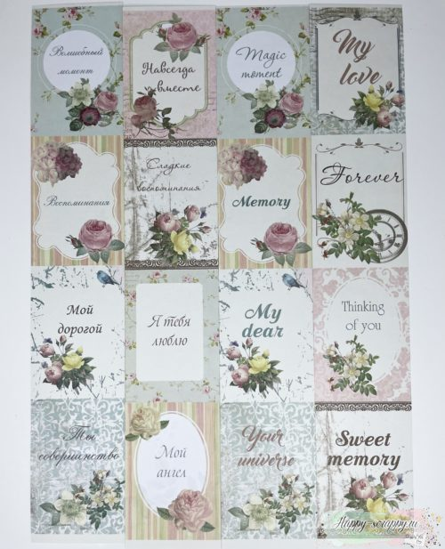 Набор картинок для декорирования Letters of love