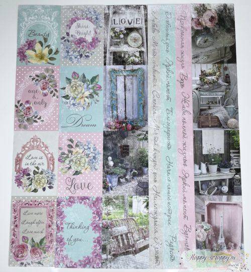 Набор картинок для декорирования Shabby garden