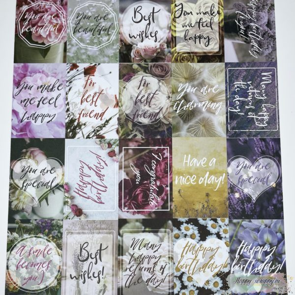 Набор картинок для декорирования Flowers