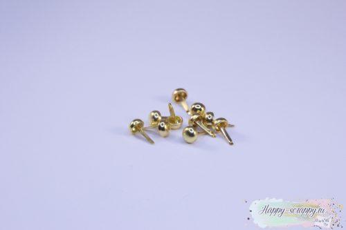 Брадсы большие - золото 7 мм (10 шт)