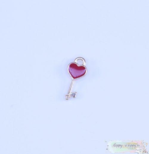 Подвеска ключик с сердечком красный