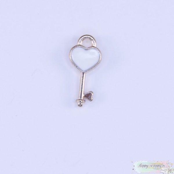 Подвеска ключик с сердечком белый
