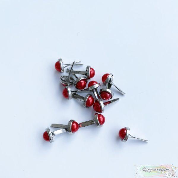 Брадсы жемчужные - красные (10 шт.)