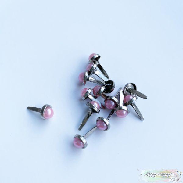 Брадсы жемчужные - светло-розовые (10 шт.)