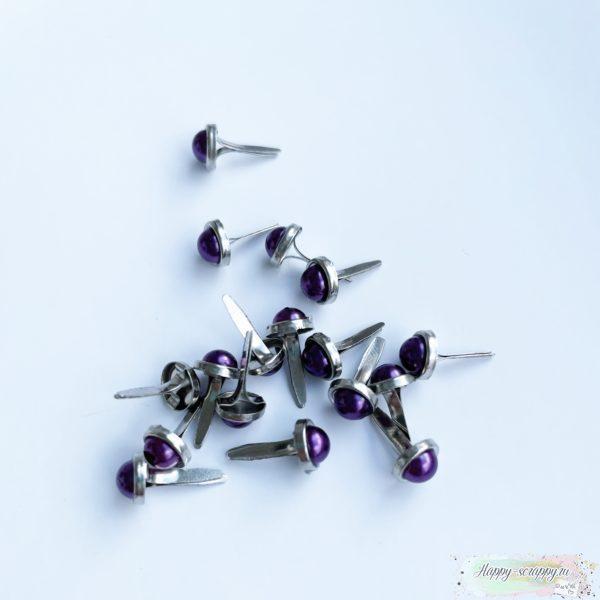Брадсы жемчужные - фиолетовые (10 шт.)