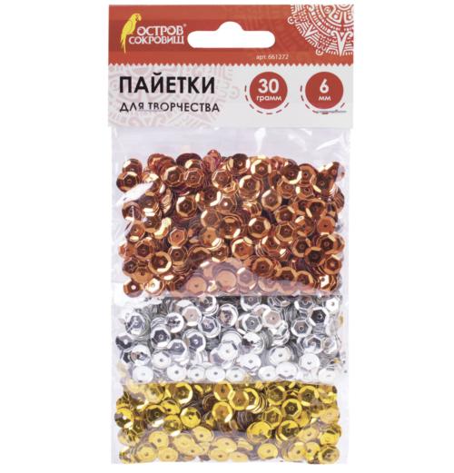 Набор пайеток (золото, сербро, медь) 6 мм.