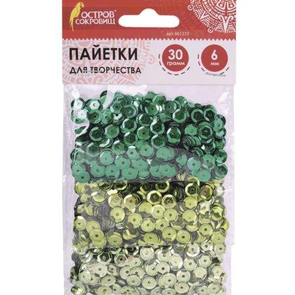 Набор пайеток оттенки зеленого 6 мм.