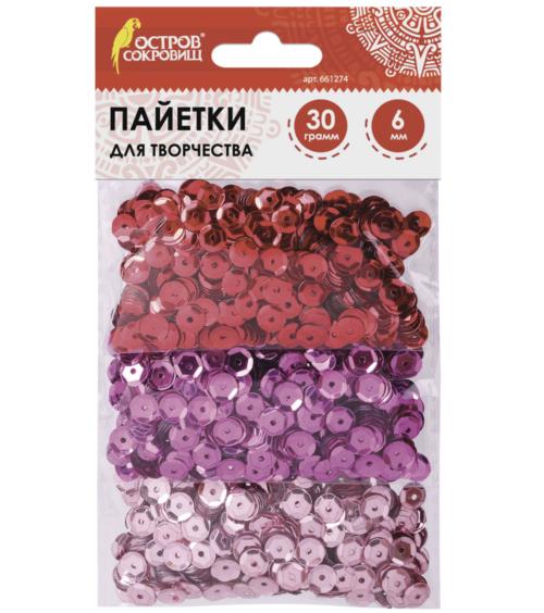 Набор пайеток (красный, малиновый, фиалковый)