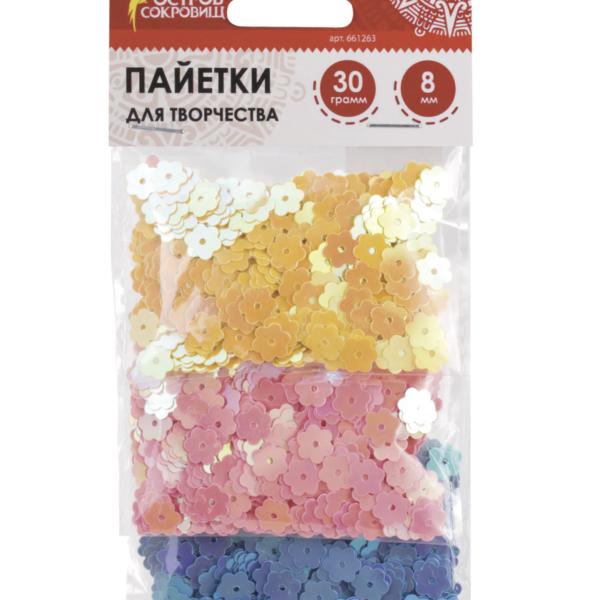 Набор пайеток - цветочки (желтый, розовый, голубой)