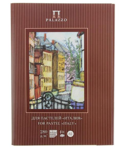 """Папка для пастели А4. """"Палацо"""" слоновая кость - 10л., 280 г/м2"""