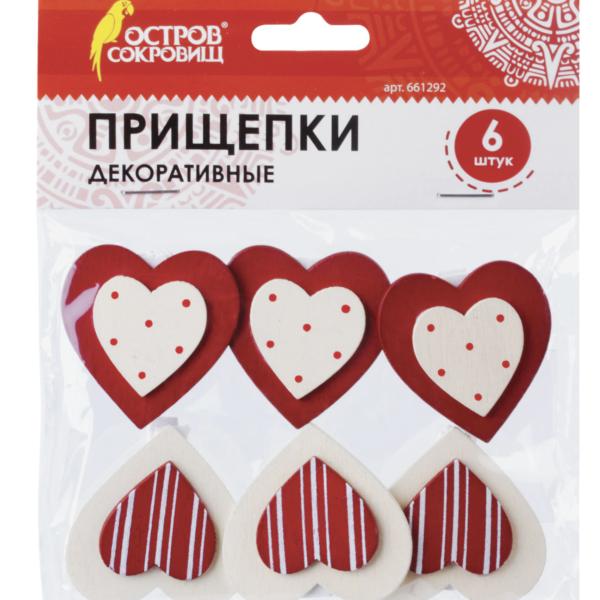 Прищепки декоративные Сердце с узором