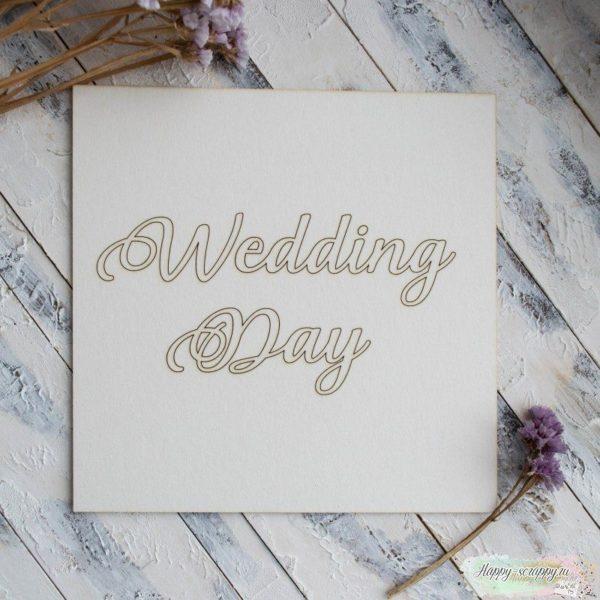 """Заготовка для тиснения """"Wedding day"""""""