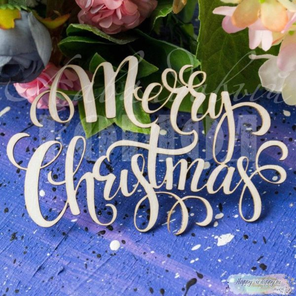 "Чипборд из картона надпись ""Merry Christmas"""