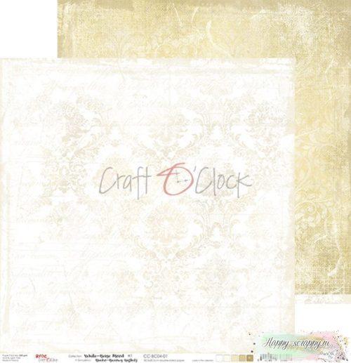 Лист двусторонней бумаги White-Beige mood - 01 ОТ Craft O'Clock