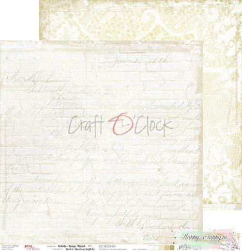 Лист двусторонней бумаги White-Beige mood - 04 ОТ Craft O'Clock
