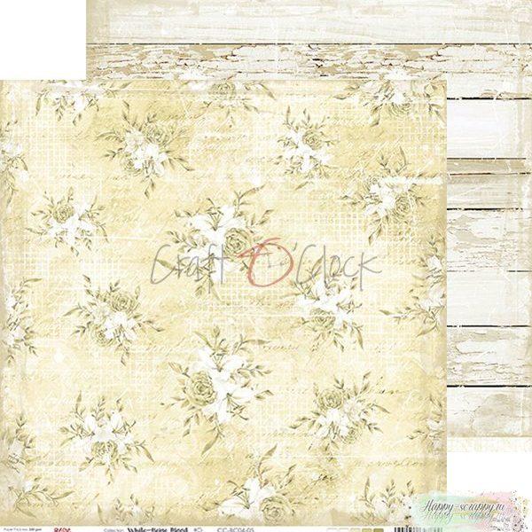 Лист двусторонней бумаги White-Beige mood - 05 ОТ Craft O'Clock