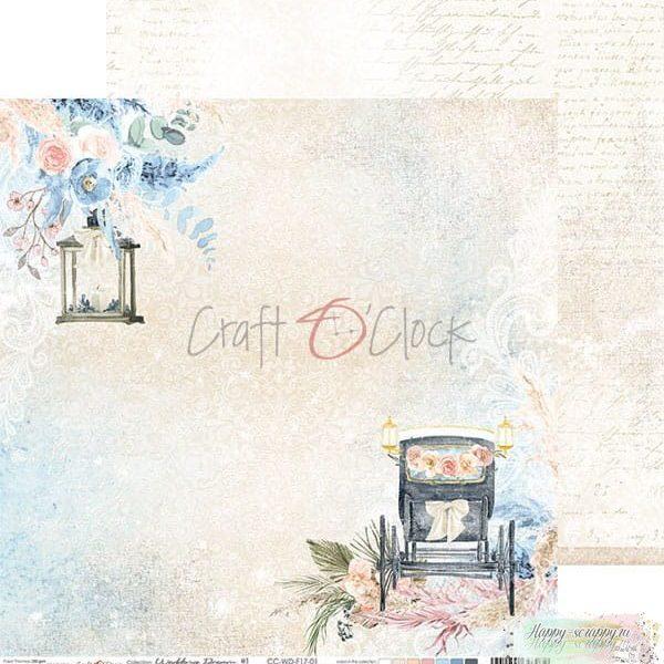 Лист двусторонней бумаги Wedding Dream - 01 ОТ Craft O'Clock