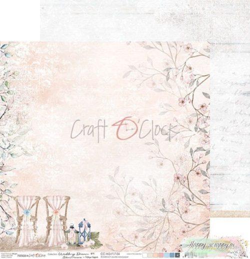 Лист двусторонней бумаги Wedding Dream - 04 ОТ Craft O'Clock