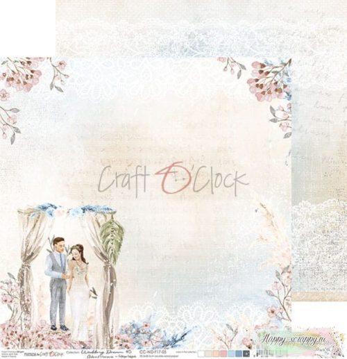Лист двусторонней бумаги Wedding Dream - 05 ОТ Craft O'Clock